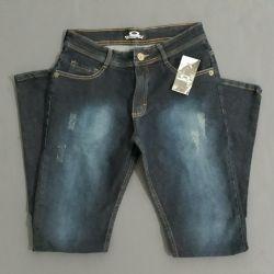 Calça Jeans Skinny Oakley (38)