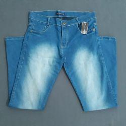 Calça Jeans Skinny Tommy Hilfiger (42)